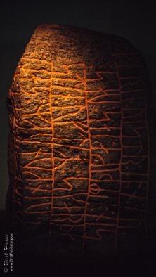 Runenstein im Schleswig-Holsteinischen Landesmuseum