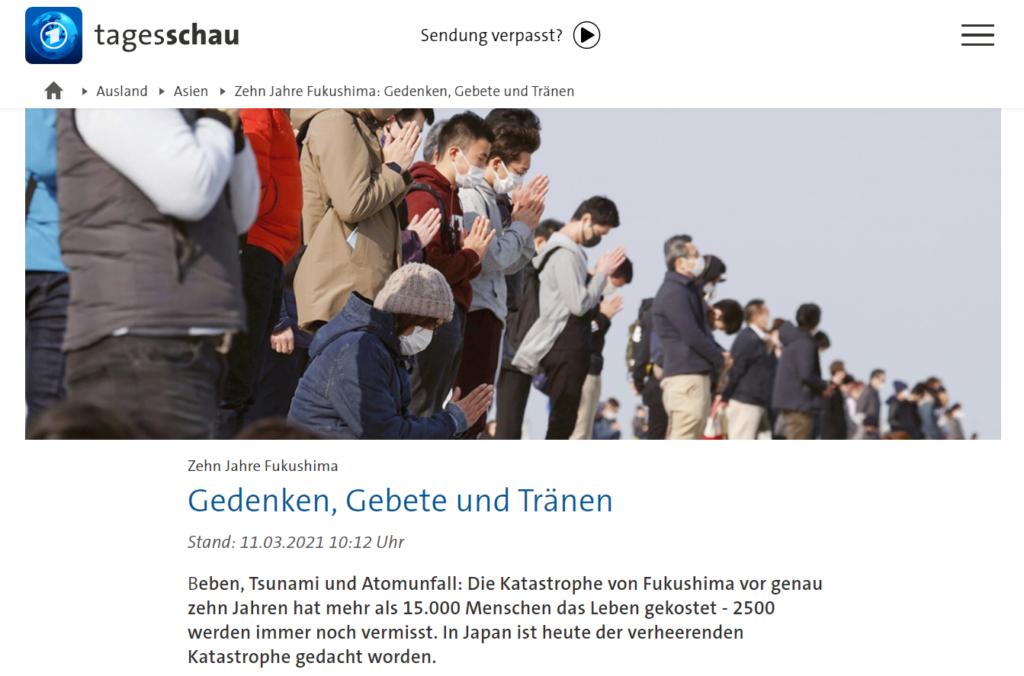 Screenshot vom Webauftritt der Tagesschau am 11.3.2021