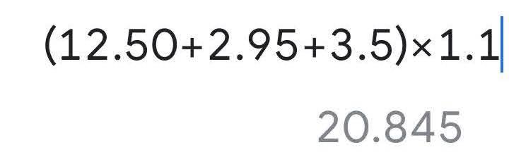 (12.50+2.95+3.5)×1.1 = 20.845