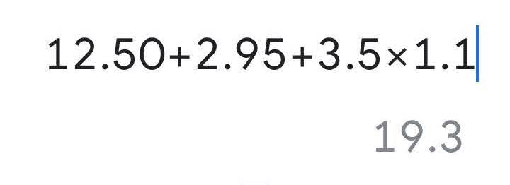 12.50+2.95+3.5×1.1 = 19.3