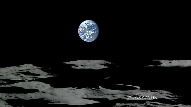 Hier klicken: Ausschnitt der Erduntergangs-Filmsequenz, Quelle: JAXA