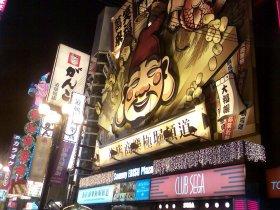 Hier klicken: Dotonbori, Osaka, Quelle: Michael Khan