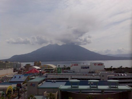 The Sakurajima volcano seen from Kagoshima, Source: Michael Khan