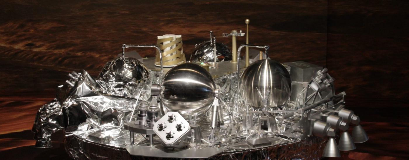 Schiaparelli, EDM Lander, ExoMars
