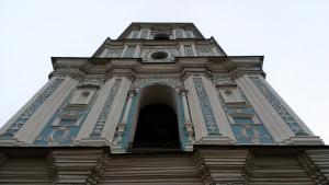 Sophienkathedrale in Kiev
