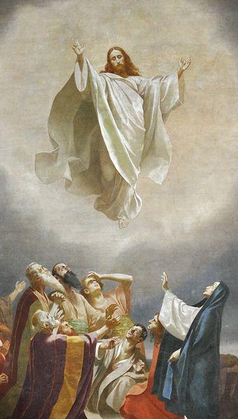 Christi Himmelfahrt HeГџen