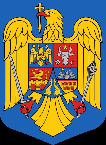 WappenRumaenien