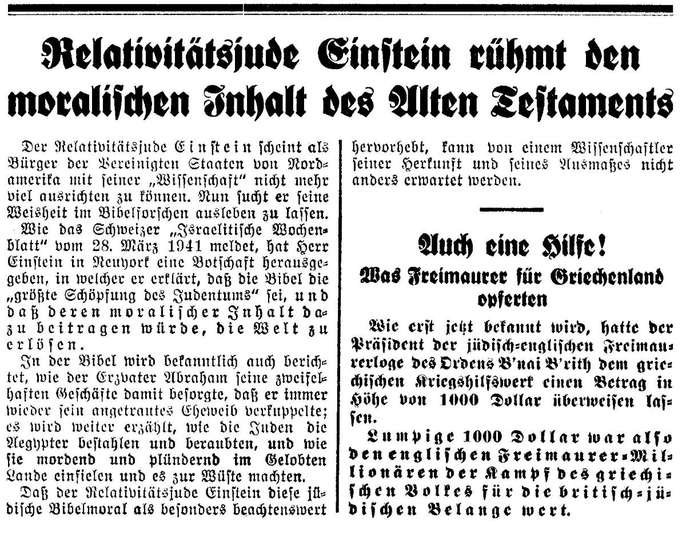 """Relativitätstheorie und Antisemitismus: Einstein wird u.a. im Stürmer, Jahrgang 1941, als """"Relativitätsjude"""" tituliert."""