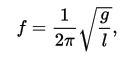 mathematischespendel